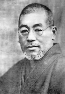 Mikao Usui (Usui Sensei), founder of the Reiki System of Healing